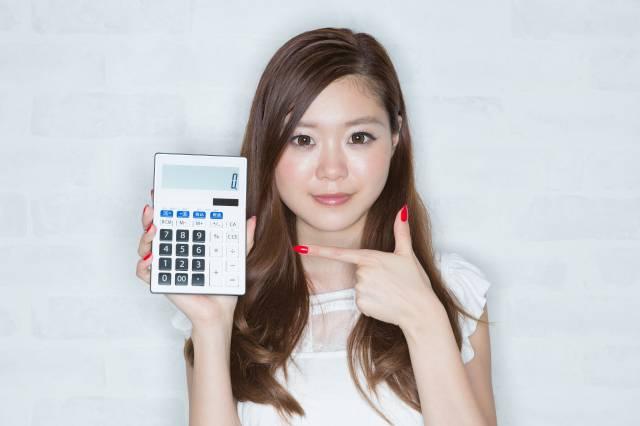 買取率の計算