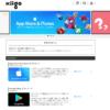 クレジットカードでApp Store & iTunes ギフトカードやGoogle Play ギフトコードが買えるKiigo