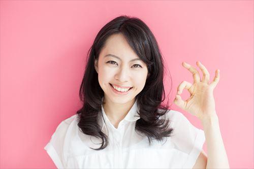 秋田県amazonギフト券お得に買取