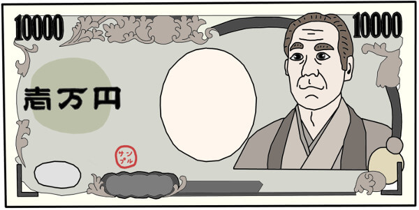買取額面制限1万円
