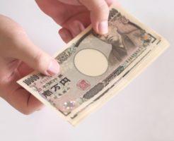 東京でAmazonギフト券を換金