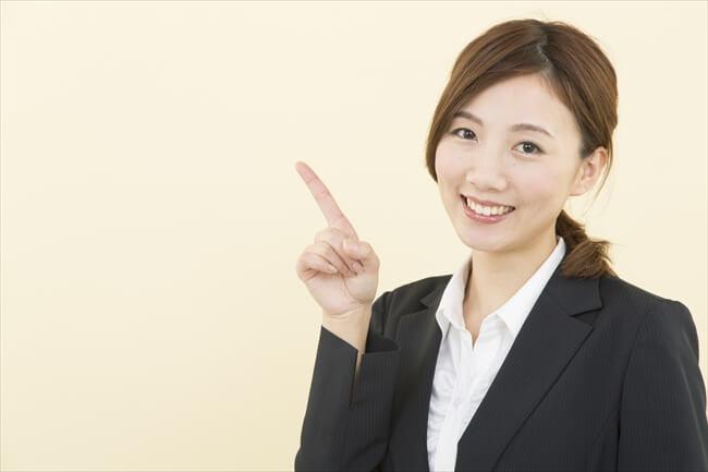 新潟県金券ショップメリット