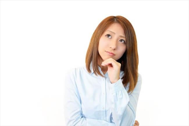 鳥取県amazonギフト券買取してない
