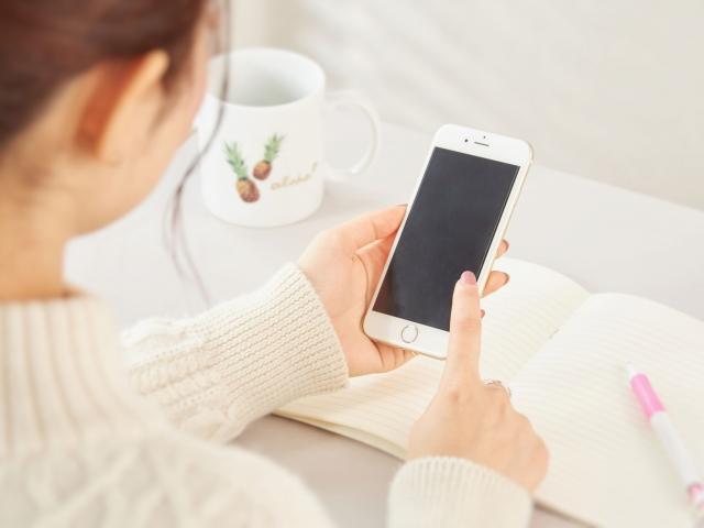 携帯決済・プリペイドカードを使ったamazonギフト券購入方法