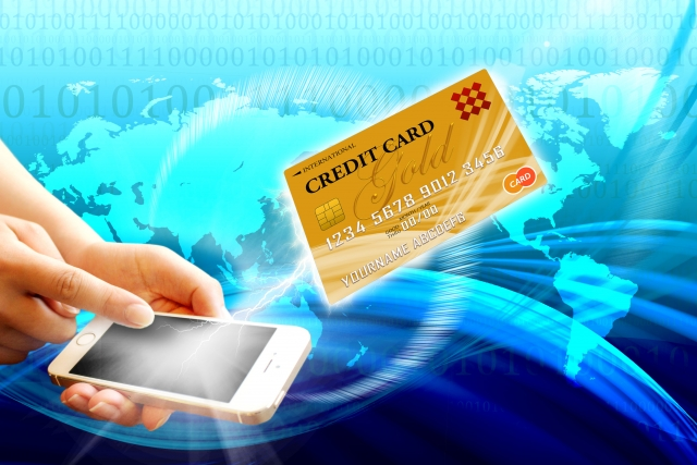 クレジットカードでamazonギフト券購入